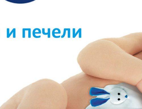 Събирай точки с WaterWapes и вземи Гушка за твоето бебе.